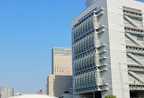 大阪府立国際会議場